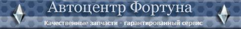 Poliuretan-Fortuna.ru - ������� �� �����������.