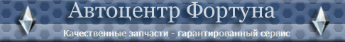 Poliuretan-Fortuna.ru - Изделия из полиуретана.